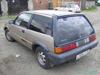 1985 honda civic picture for Honda civic 1985
