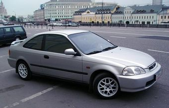 1997 Honda Civic picture