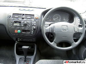1998 Honda Civic picture