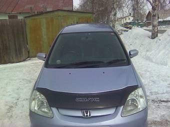 2001 Honda Civic picture